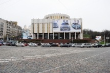 Lenin Museum, V. I. Gopkali, V.M. Grechina, L.I. Filenko, V. E. Kolomiets 1982 Kiew, Ukraine
