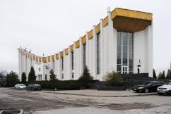 Hochzeitspalast, W. Gokalo, W. Gretschin 1980 Kiew, Ukraine