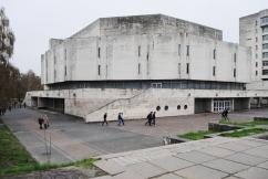 Konzerthalle, ca. 1980 Kiew, Ukraine