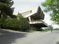 """""""Batman"""", 1976 Tiflis, Georgien"""