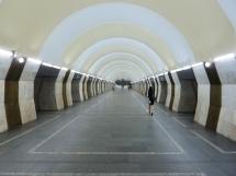 Metrostation «Yeritasardakan», S. Kyurkchyan 1981 Jerewan, Armenien
