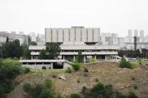 Wissenschaftliche Bibliothek der Grigol Tsereteli Universität, ca. 1980 Tiflis, Georgien